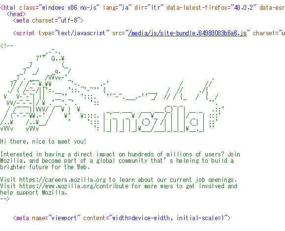 Firefox-webページソースのコメント