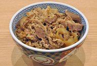 吉野家-牛丼