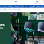 新しい生活に役立つインテリア通販サイト8選